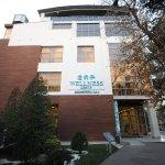 Photo of Primorie Spa & Wellness Hotel