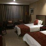 Photo of Hongguang Jianguo Hotel