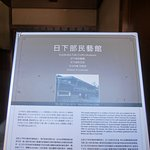 Photo of Kusakabe Folk Museum
