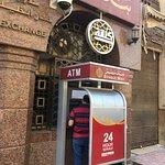 Photo de Khan Al-Khalili
