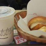 Photo of MOS Burger