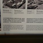Foto de Shanghai World Expo Museum