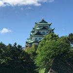 Photo of The Westin Nagoya Castle