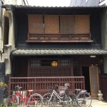 Photo of Guesthouse Keiko