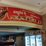 Photo de Indochine 2 Hotel & Restaurant