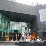 Photo of Ayala Museum