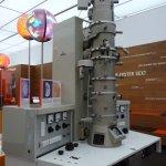erstes Elektronenmikroskop