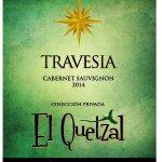 Our private label wine available at El Quetzal de Mindo