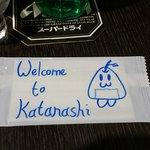 Foto de Katanashi