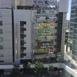 Photo of Palace Hotel Omiya