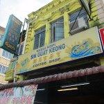 Sin Guat Keong Coffee Shop照片