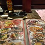 20170603_201433_large.jpg