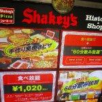 Photo of Shakey's