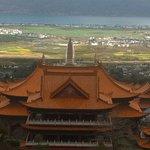 Dali trois pagodes paysage