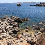a part of the north coast of Menorca