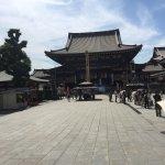 Photo of Kawasaki Daishi Heiken-ji Temple