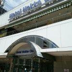 Hotel Hokke Club Shonan Fujisawa Foto