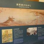 Photo de Tsuruga Museum