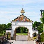 монастырские врата