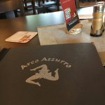 Photo of Pizzeria Arco Azzurro