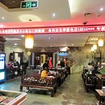 Tradition Chinese restaurrant