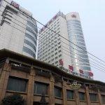 Outside view Xiu Lan Hotel, Baoding