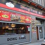 Dong Fang Foto