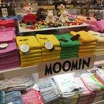 Photo of Towel Museum
