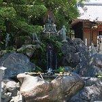 Muryoji Temple Foto