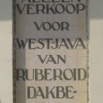 Heritage in Dutch language from the Dutch East Indies