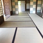Katsura Imperial Villa Foto