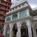 Photo de ISKCON Temple - Mumbai