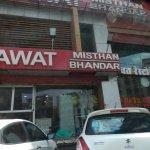 Rawat Misthan Bhandar, JAIPUR