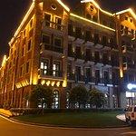 Taoxichuan Guomao Hotel