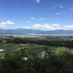 Photo of Fine View Muroyama Higaeri Nyuyoku