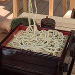 Photo de Old-Type Handmade Soba Izumi Kinrinko