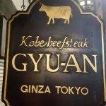 Foto de Gyuan