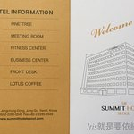 Photo of Summit Hotel Seoul Dongdaemun