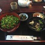 Photo of Fujiiunagi