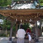 Photo de Hisaizu Shrine