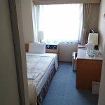 Photo of Marks Inn Sapporo