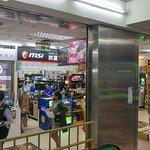 Photo of Guanghua Mall