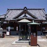 Daishoji Temple Foto