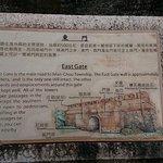 Photo de Hengchun Old Town