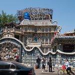 Porcelain House Tianjin
