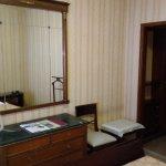 Foto de Hotel La Pace