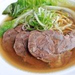 十三香清燉牛肉麵