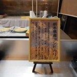 Photo of Hotel Sunshine Kinugawa