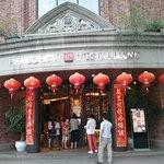 صورة فوتوغرافية لـ HangZhou Restaurant XuanZhuan Restaurant