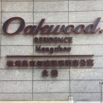 Oakwood Residence Hangzhou Photo